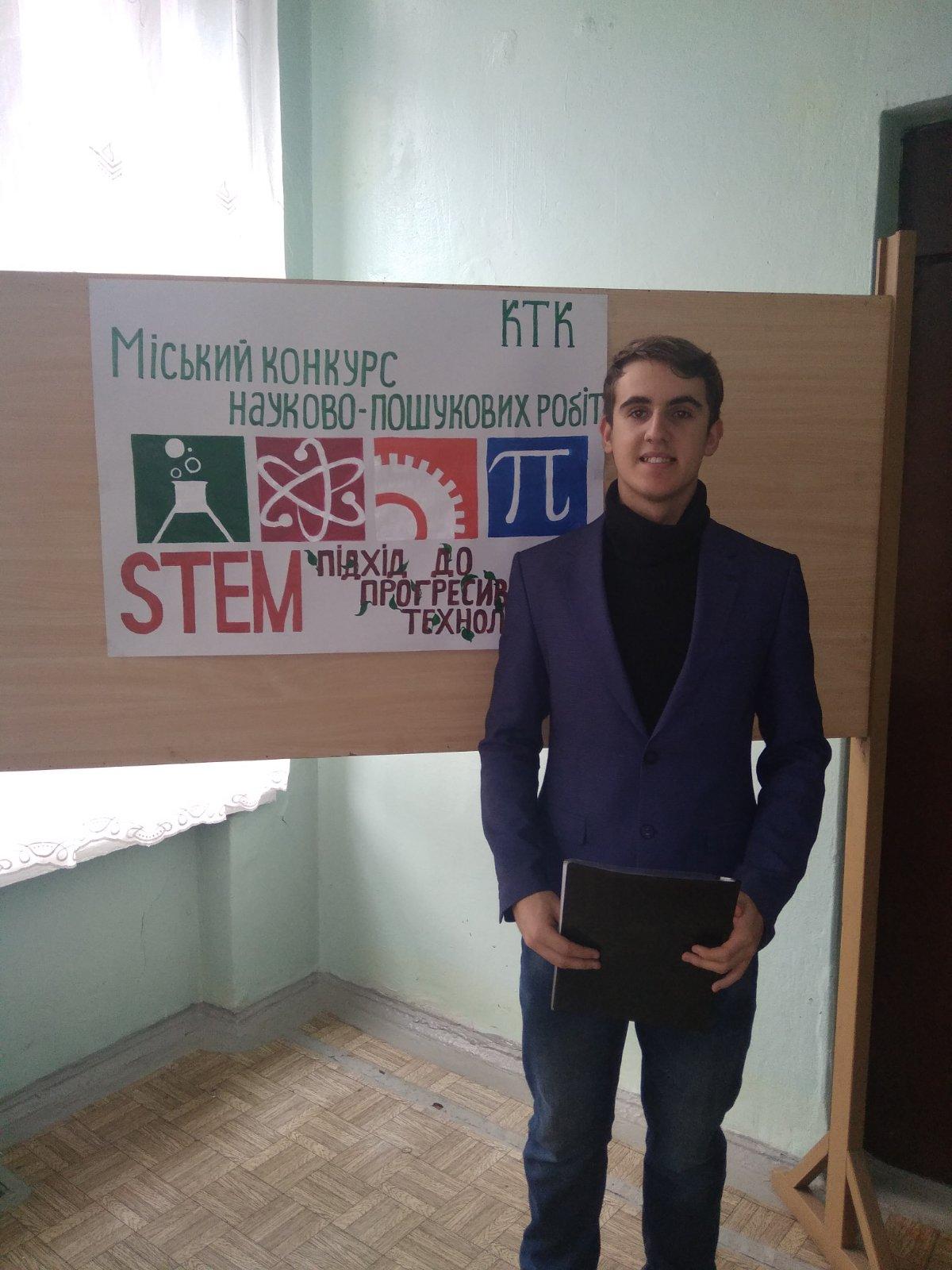 STEM – підхід до прогресивних технологій